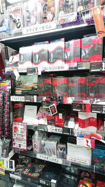 大人のおもちゃ、アダルトグッズ、オナホ、ドライオーガズムは信長書店梅田東通店で