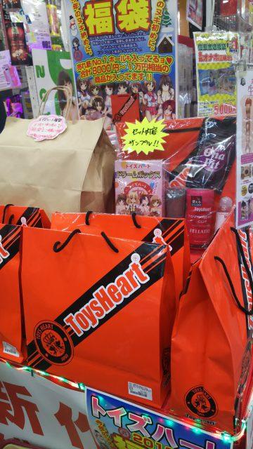 信長書店のアダルトグッズ・大人のおもちゃ売場で販売中のトイズハート福袋!