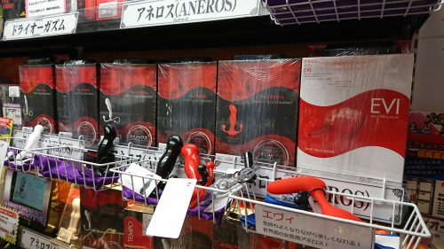 大人のおもちゃ、アダルトグッズ、アネロス製品は信長書店梅田東通店3階にて販売中です。
