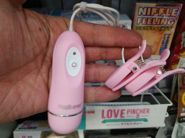 「ラブピンチャー」は信長書店のアダルトグッズ・大人のおもちゃ売場で展開中!