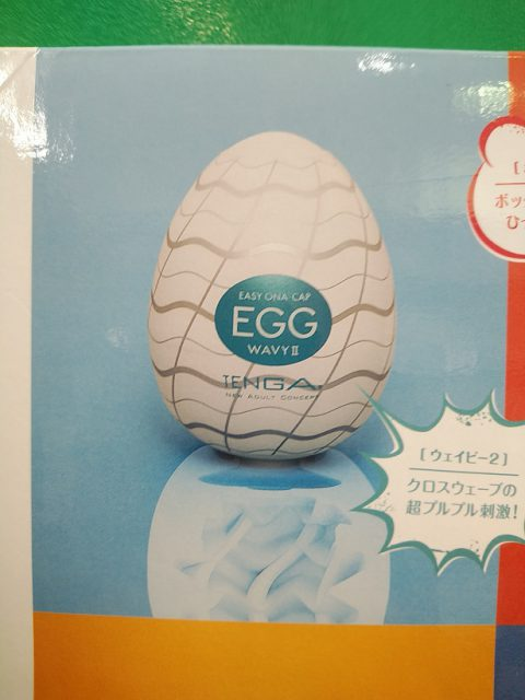 「TENGA EGG WAVYⅡ」は信長書店のアダルトグッズ・大人のおもちゃ売場で展開中!