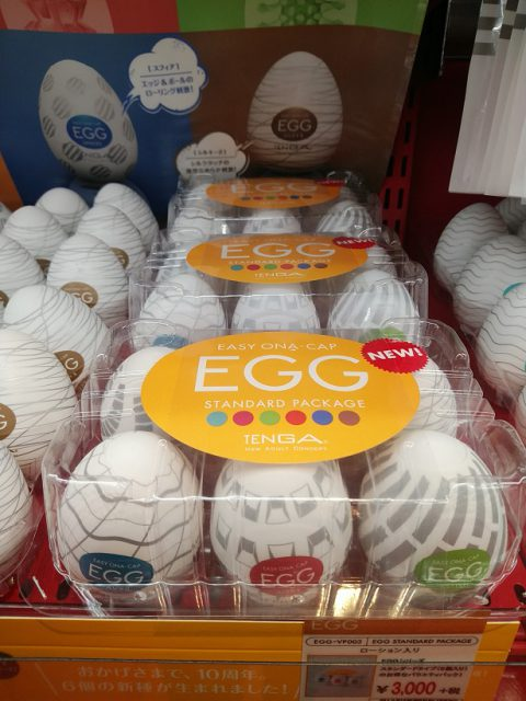 「TENGA EGG STANDARD PACKAGE」は信長書店のアダルトグッズ・大人のおもちゃ売場で展開中!