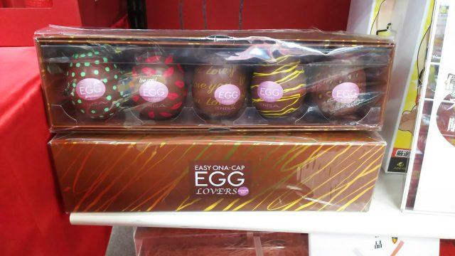 TENGA EGG LOVERSはアダルトグッズ・大人のおもちゃ売場で展開!