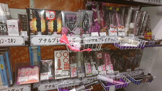 アダルトグッズ、大人のおもちゃ、各種アナルプレイグッズは信長書店梅田東通店3階にて販売中