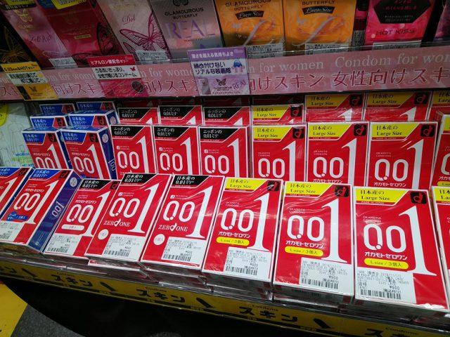 「0.01シリーズ」は信長書店のLOVE TOYS (アダルトグッズ)・大人のおもちゃ売場で展開中!