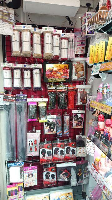 大阪梅田でアダルトグッズ、大人のおもちゃ、SMプレイグッズをお求めなら 信長書店梅田東通店へ