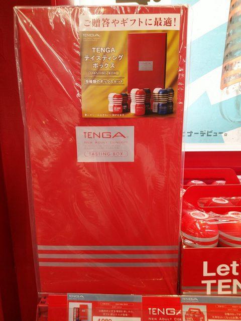 「テイスティングBOX」 は信長書店のLOVE TOYS (アダルトグッズ)・大人のおもちゃ売場で展開中!