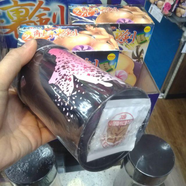 信長書店のアダルトグッズ・大人のおもちゃ売場 限定版バキューム缶手裏剣 オナホール