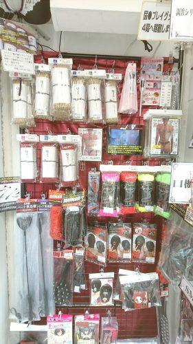 アダルトグッズ、大人のおもちゃ、LOVE TOYSをお求めなら信長書店梅田東通店へ
