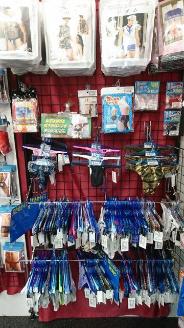 大人のおもちゃ、LOVE TOYS、アダルトグッズ、セクシーショーツのお求めは信長書店へ