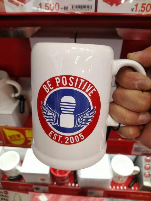 「TENGAマグカップ」 は信長書店のLOVE TOYS (アダルトグッズ)・大人のおもちゃ売場で展開中!