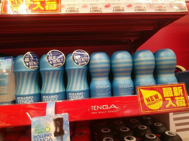 「クールタイプのTENGA」 は信長書店のLOVE TOYS (アダルトグッズ)・大人のおもちゃ売場で展開中!