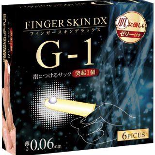 フィンガースキンデラックスG-1