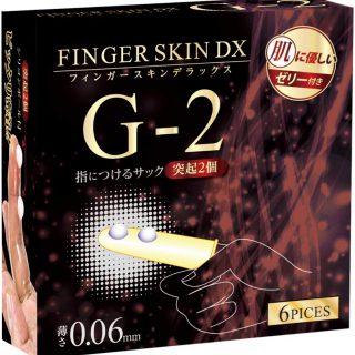 フィンガースキンデラックスG-2