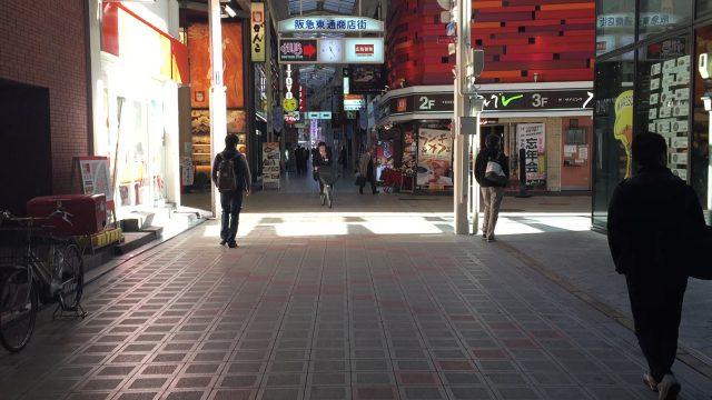 信長書店 梅田東通店