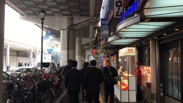 信長書店 難波店