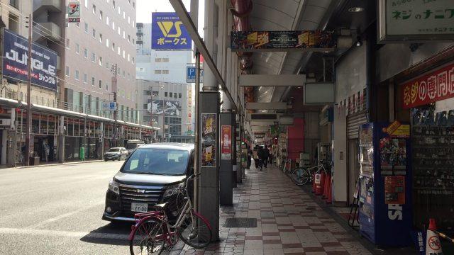 信長書店 DVD館