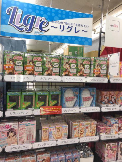 信長書店日本橋店別館2階には有名アダルトグッズメーカーリグレジャパンはんの商品がズラリ!