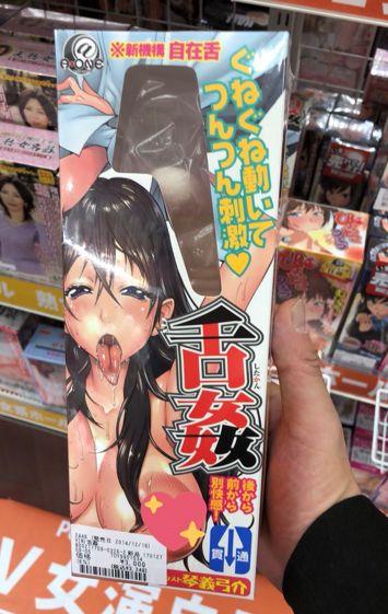 エーワンはんのオナホールは大阪の信長書店日本橋店アダルトグッズコーナーへ!