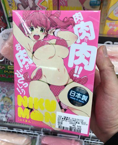 Gプロジェクトはんのオナホールは大阪の信長書店日本橋店アダルトグッズコーナーへ!