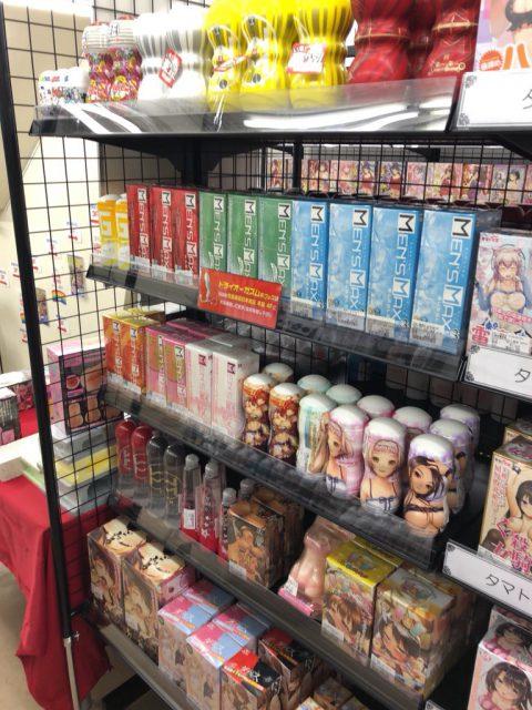 信長書店日本橋店別館2階にはアダルトグッズメーカーエンジョイマックスはんもございます!