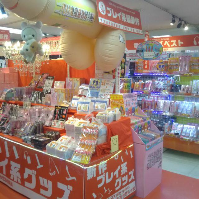 信長書店のアダルトグッズ・大人のおもちゃ売場 電動系
