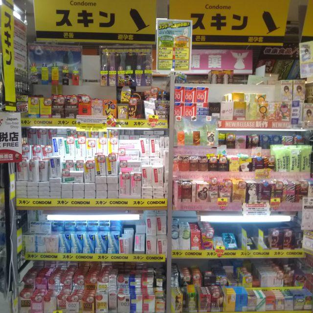 信長書店のアダルトグッズ・大人のおもちゃ売場 コンドーム スキン