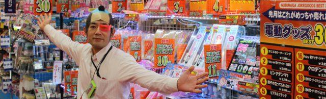 信長書店日本橋店のアダルトグッズ・大人のおもちゃ売場ではベスト30コーナーが目玉!